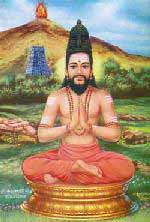 Arunagirinatharl